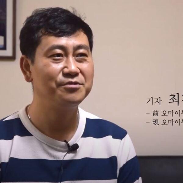 인터뷰-최경준.JPG